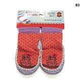 Домашние носочки-тапочки для девочки.