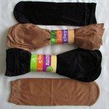 Носки безразмерные капроновые за 10 пар