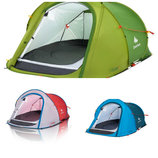 Туристическая Палатка 2 seconds easy-1 двомесная