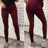 Женские брюки лосины стрейч