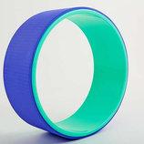 Колесо кольцо для йоги Fit Wheel Yoga 5110 PVC, TPE, 32х13см