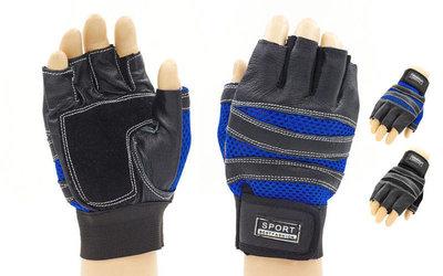 Перчатки спортивные многоцелевые перчатки атлетические 1018 кожа полиэстер, размер L