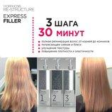 Мгновенное восстановление волос от Framesi Morphosis Re-Structure филлер