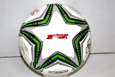 Мяч футбольный A5368