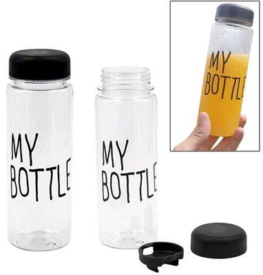 Бутылка для воды My bottle объем 500 мл чехол
