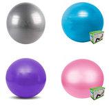 Мяч для фитнеса 65 см Фитбол Profit Ball М 0276