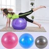 Мяч для фитнеса большой Фитбол 75 см М 0277