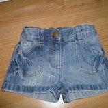 Крутые джинсовые шорты для модницы