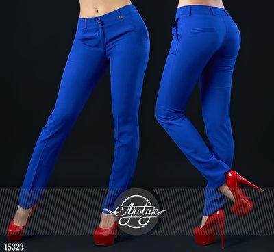 91ac1861a869 Элегантные брюки со средней посадкой.