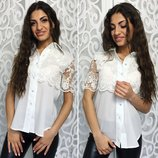 Блузка нежность 3 Цвета
