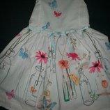 Красивое платье Лав Некст 4г