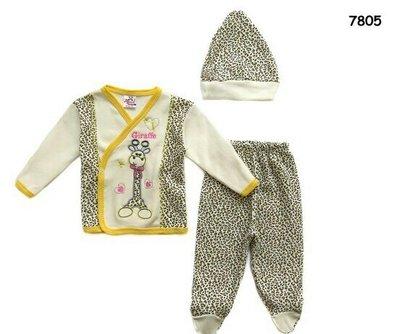 Набор комплект Жираф на выписку распашонка 399ef34252fef