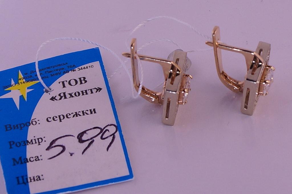 многих рыболовов, стоимость грамма золота 585 пробы скупка термобелье намного