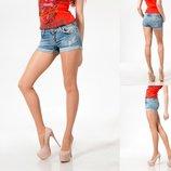 шорты Lady Forgina женские короткие 0655