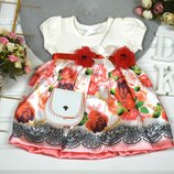 Платье для модниц