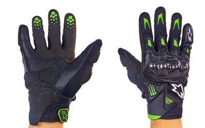 Мотоперчатки кожаные с закрытыми пальцами и протектором Alpinestars M10-BK кожа текстиль, M-XL