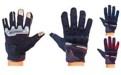 Мотоперчатки текстильные с закрытыми пальцами Mad Biker 4643 3 цвета, размер L