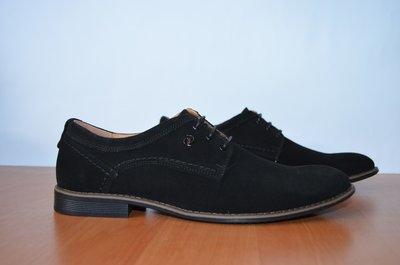Замшевые мужские туфли.Натуральная замша.
