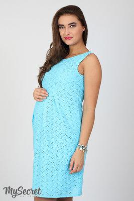95f0ce11b616a2 Хлопковый летний сарафан для беременных и кормящих, небесно-голубой ...