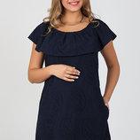 Ультра модное платье для беременных и кормящих Elezevin, темно-синее