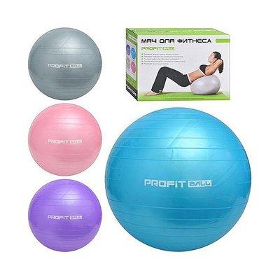Гимнастический мяч для фитнеса М 0275 - 55 см Profi