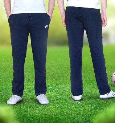 Мужские спортивные штаны отличного качества. Прямые и под манжет. Есть цвета.44-58р