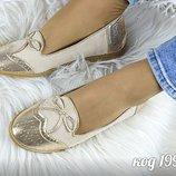 Женские туфли лоферы золото