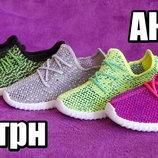 Акция Летние кроссовки сетка кеды под Adidas Yeezy Boost Адидас Изи Буст 36-41рр