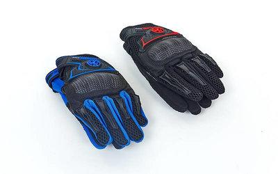 Мотоперчатки текстильные с закрытыми пальцами и протектором Scoyco MC23-BK 2 цвета, размер M-XL