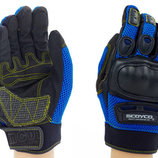 Мотоперчатки текстильные с закрытыми пальцами и протектором Scoyco MC01-B размер XXL