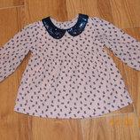 Красивая блуза Nutmeg для девочки 4-5 лет, 104-110 см