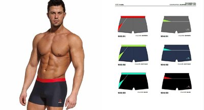 757c7b4d04fab Плавки мужские Cornette: 320 грн - мужские плавки, шорты для ...