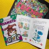 Тренируем память Книжка для детей дошкольного возраста