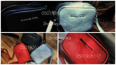7d284d673273 Стильная сумка женская Мишель Корс по доступной цене: 366 грн ...