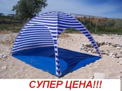 Качественный пляжный тент палатка Coleman 1038. Супер цена.