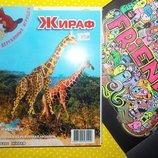 Игрушка из дерева Жираф цветная
