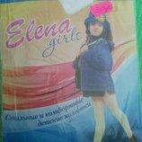 Колготки капроновые Elena girls 50 DEN