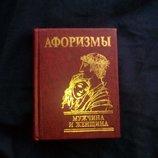 подарочная книжка