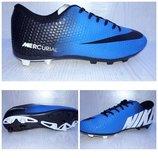 Бутсы копочки Nike Mercurial 31-44 р