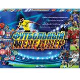 Игра настольная большая Футбольный менеджер экономическая DT G12 Данко тойс