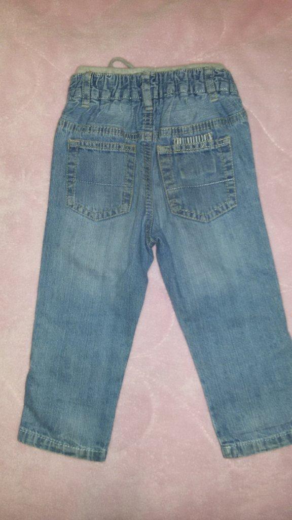 Прикольные джинсы доставка