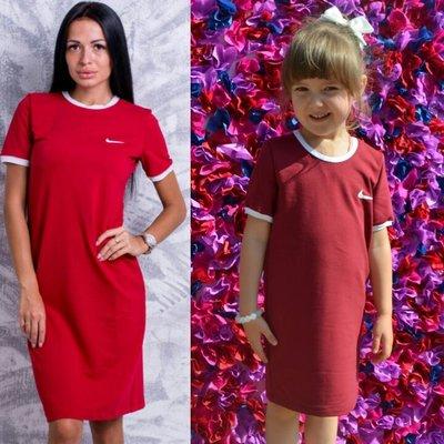 274845b9ffa8 Family look летние платья Nike мама дочка цвета. Previous Next