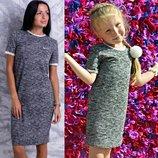 Family look летние платья Nike мама дочка цвета