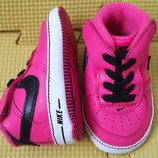 Пинетки-Кроссовки Nike кожа 17 р.