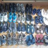 Обувь из которой мы выросли Недорого