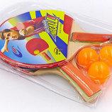 Набор для настольного тенниса Macical MT-705 2 ракетки 3 мяча