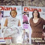 Продам журнали Diana маленька 2003