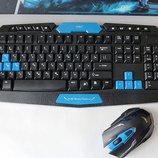 Беспроводная игровая клавиатура и мышь HK8100