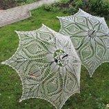 Свадебный зонт ажурный