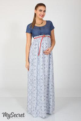 afb84a038515 Оригинальное платье для беременных и кормления в пол, синие цветы. Сукня  для ...